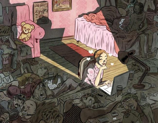 Дівчина онлайн