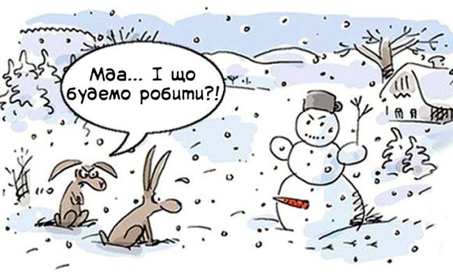 Сніговик і зайці