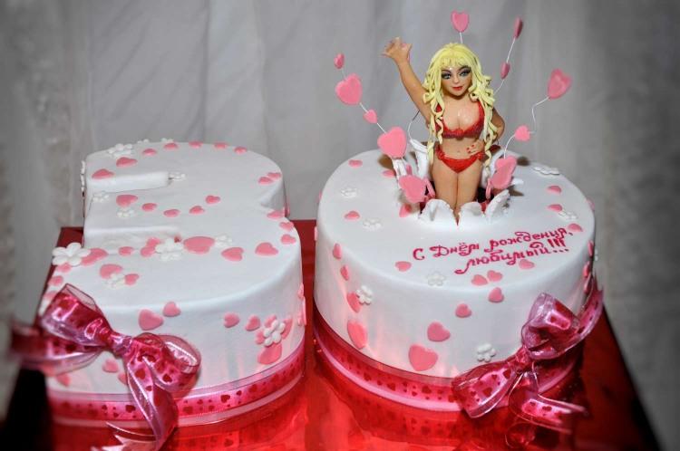 Торт від коханої жінки