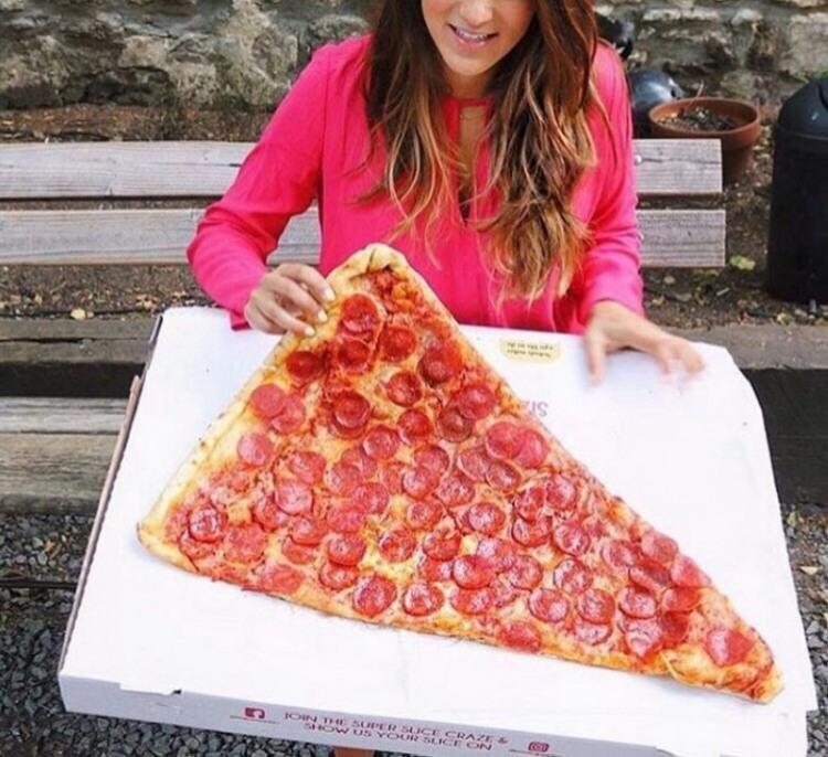 Мій маленький шматочок піци