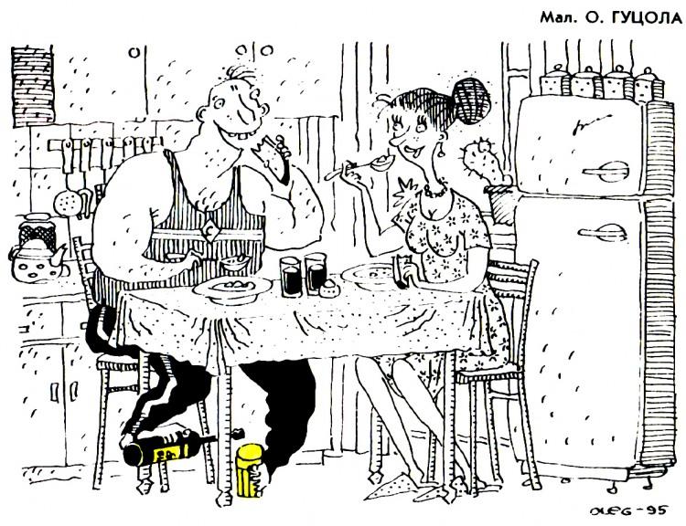 Вечеря без алкоголю