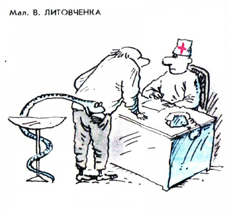 От так медицина залазить в кишеню пацієнта