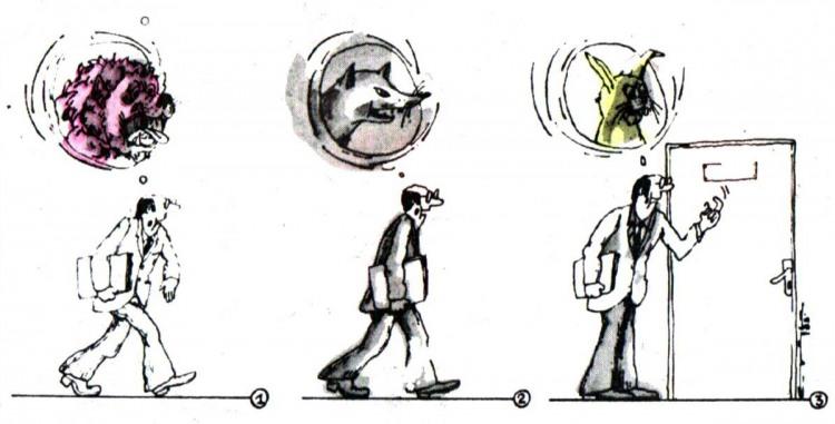 Трансформація настрою на шляху до кабінету начальника