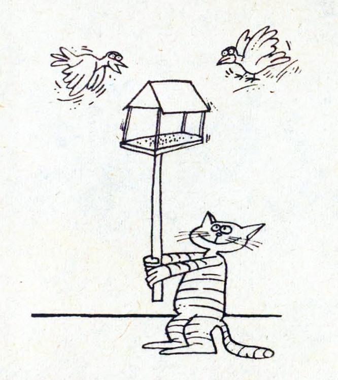 Годівниця для пташок від доброго кота