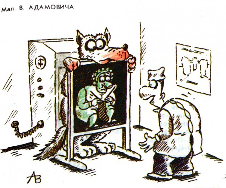 Рентген сірого вовка