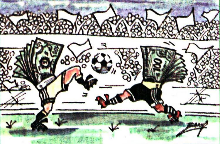 Сучасний футбол