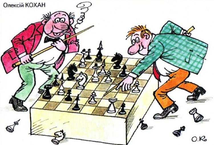 Гібрид більярду з шахами