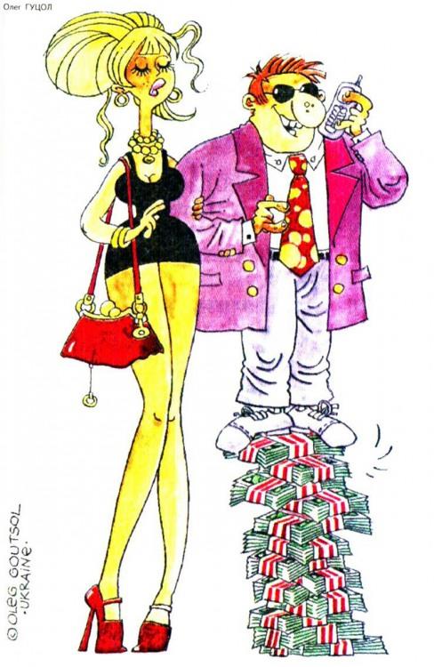 Гроші компенсують низький зріст