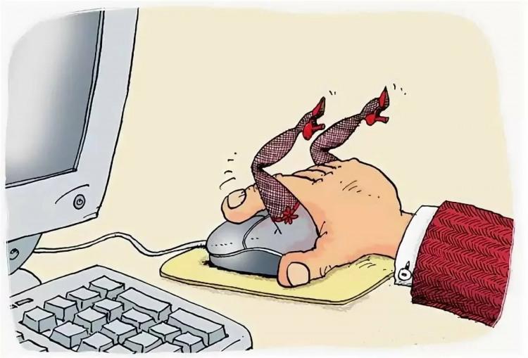 Комп'ютерна мишка для чоловіків