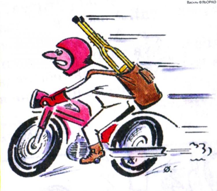 Передбачливий мотоцикліст