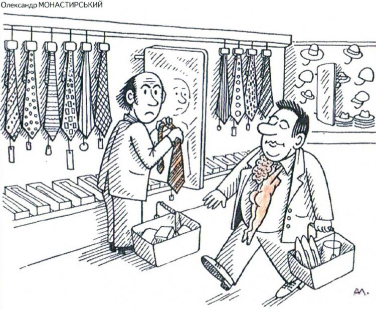 Інтимна краватка