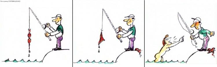 Інтимна риболовля