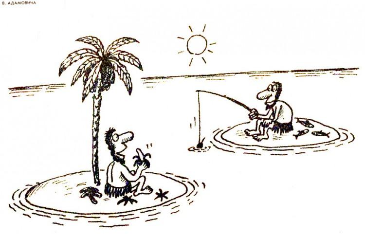 Сусіди по островах