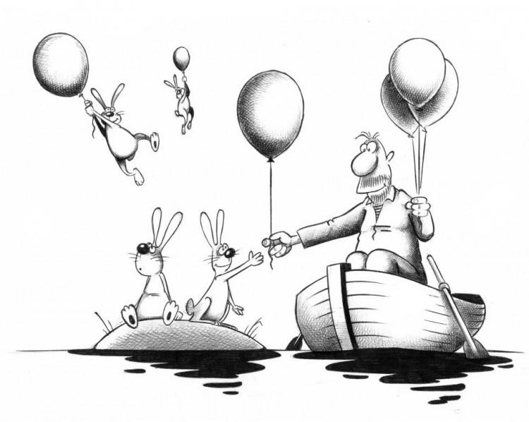 Дід мазай і кульки