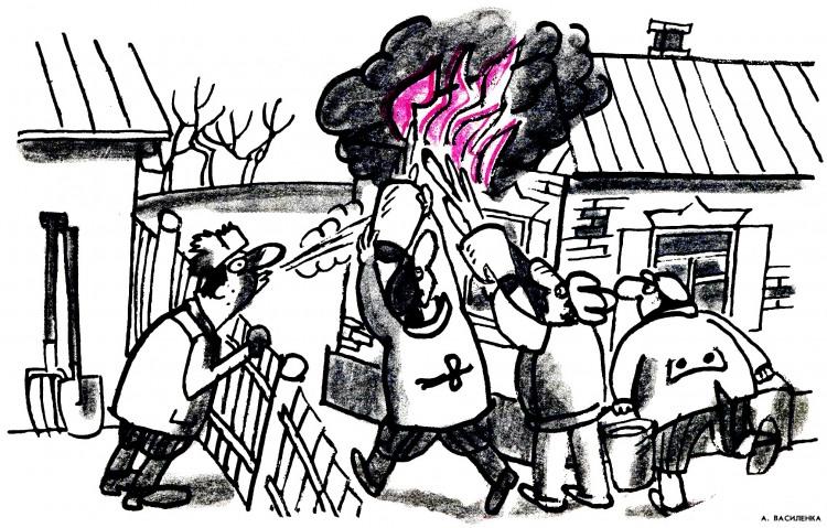 Сусідська допомога при пожежі