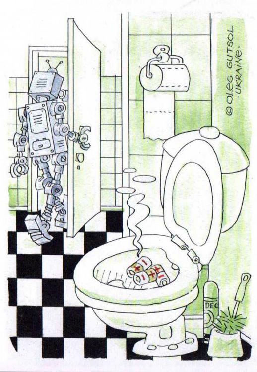 Роботи теж срут