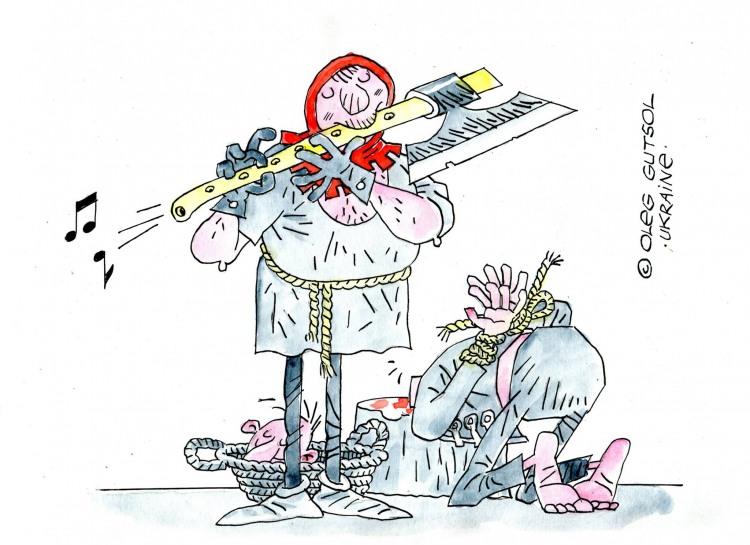Гра на флейті ката